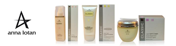 CLASSIC - для всех типов кожи